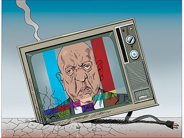 Bill Cosby on TV that has crashed to ground